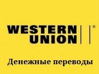 Ооо кб кредит экспресс филиал московский срочный кредит для ип